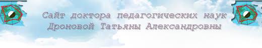 Рефераты диссертации Наука психология педагогика ИКСМ образование сайт д п н