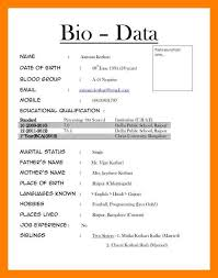 10 Bio Data Sample For Job Job Apply Letter
