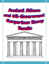ancient athens and us government comparison essay bundle by ancient athens and us government comparison essay bundle