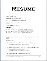 Easy Simple Resume Template Strand To Mrna – Giancarlosopo.info