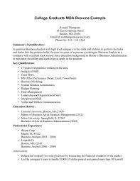 Sample Resume For Recent College Graduate Elegant Sample Resume For