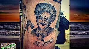 35 смешных тупых татуировок смотреть до конца шок как так можно