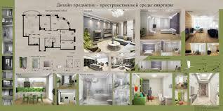Изготовление планшетов для архитекторов ООО Световод  Визитки Визитки Визитки Визитки