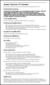 Cv Primary School Teacher Cv Template For Teaching Job Primary School Teacher Sample Cv