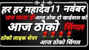 Delhi Darbar Satta Chart Disawar Satta Chart All Trick Must Watch Pakvim Net Hd