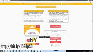 free ebay gift card code generator 2017 rera