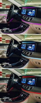 Ambient Lighting In The New Mercedes Benz E Class Choose 1