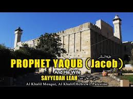 Image result for Hazrat Yaqub