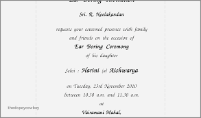 wedding invitation wording for friends from bride and groom in tamil best of friends card wedding