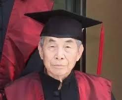 летний житель Тайваня собирается писать докторскую диссертацию