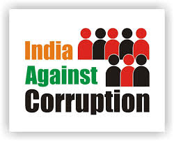 corruption in n politics essay against corruption jpeg the yin and yang of life anywhere