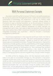 Mba Personal Statement Sample On Pantone Canvas Gallery