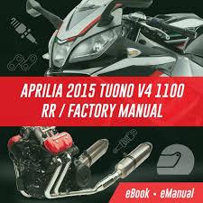 aprilia 2016 tuono v4 1100 rr factory