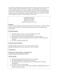 Resume Examples Cna Resume Skills Skills Resume Examples Sample ...