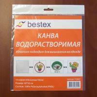 <b>Канва водорастворимая</b> в Санкт-Петербурге купить недорого в ...