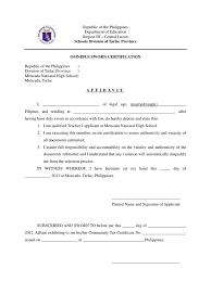 Omnibus Certification Of Authenticity Docx Philippines