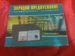 Зарядно-предпусковое ннп <b>ОРИОН PW</b>-<b>325</b> — Лада 2106, 1.3 л ...