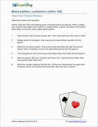 2nd Grade Math Word Problem Worksheetsree And Printable K5 ...