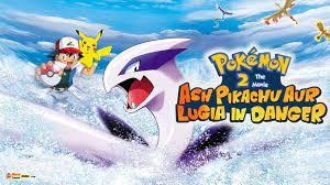 Pokemon Movie 2 Ash Pikachu Aur Lugia In Danger Hindi – Tamil – Telugu  Download HD