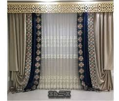 bedroom curtain designs. Plain Curtain Latest Curtains Designs For Bedroom Modern Interior Curtain Ideas 2018  Latest Catalogue How To Choose The Colors Of  Intended Bedroom Curtain Designs