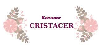 <b>Плитка Cristacer</b> (<b>Cristal Ceramicas</b>)   ВКонтакте