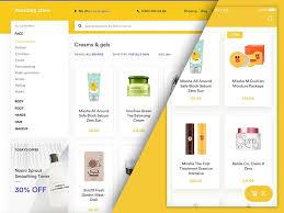 Ui Hea Free E Commerce Ui Kit – Tipos De Cancer