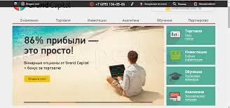 Grand capital брокер бинарных опционов, grand capital рейтинг, grand capital онлайн торговля