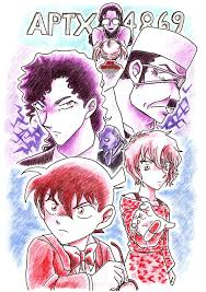 Rum Arc Cover Aptx4869 Detective Conan Amino