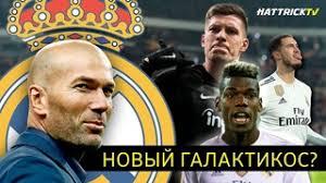 Видеозаписи <b>Футбол</b> / <b>Hattrick</b> TV | ВКонтакте