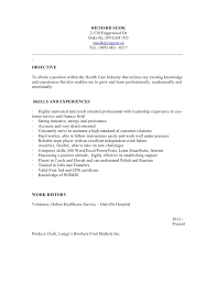 Psw Resume Example Examples Of Resumes