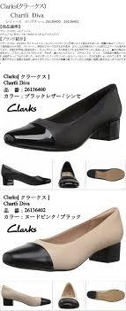 Chartli Deva Pump Kulaki Pumps Heel Casual Clarks Chartli Diva Elegant 26136400 26136402