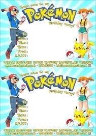 Ebfcbaadebfba Fancy Pokemon Birthday Party Invitations