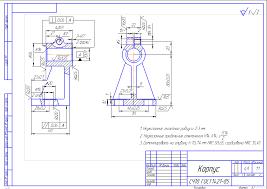 Курсовая работа по технологии машиностроения курсовое  Курсовой проект Технологический процесс изготовления детали корпус полученной методом