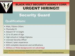 urgent hiring security guard for davao city office  image 1