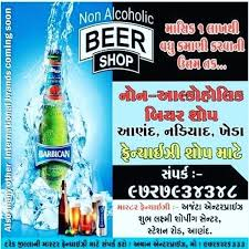 Non Anand In Beer Cafe Alcoholic - King Facebook Posts