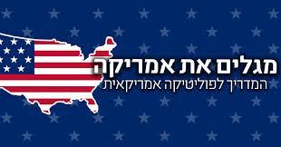 מר דמבין הולך לוושינגטון - المنشورات   فيسبوك