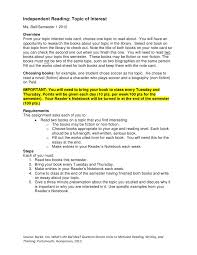 independent reading essay presentation assignment intructions