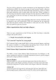 english essay on education system new