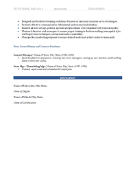 Sample Resume Of Store Manager Store Manager Resume Example