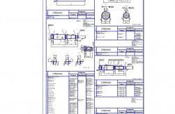 Технология машиностроения Скачать чертежи схемы рисунки  Дипломная работа коробка скоростей токарного станка