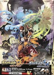 villain team in pokemon ultra sun
