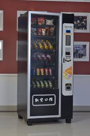Energy Shot Vending Machine Gorgeous China Refrigeration Energy Drink Vending Machine For Casino China