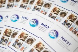 МИЭТ объявил контрольные цифры приема на год Национальный  МИЭТ объявил контрольные цифры приема на 2014 год