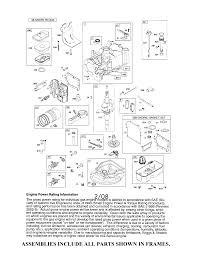 Briggs stratton engine parts model 10l802 1078 f1 sears p0802060 00001 1503500html kohler engine parts model cv624s65577