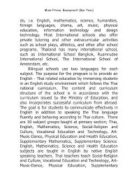 importance of english language in education essay importance of the impact of mother tongue on students achievement in english essay example on importance