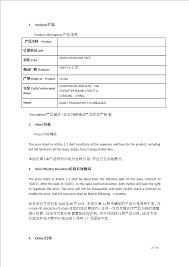 Alibaba Purchase Contract Bilingual Chinese Templates At