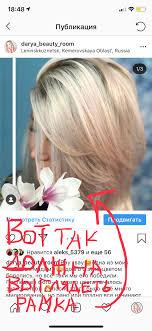 <b>Рамки для фотографий</b> стали просто картинками - Google Фото ...