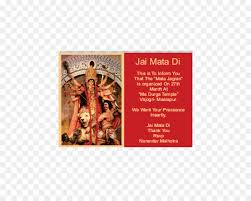 wedding invitation durga puja jagran devi mata ki photo png 540 720 free transpa wedding invitation png