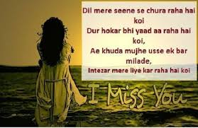 amazing picture background nice es english later with i miss you photos gallery wallpaper for s profile of whatsapp