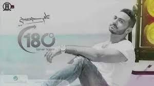 اطمني - تامر حسني / Tamer Hosny - Etamini   Original song, Music songs,  Youtube